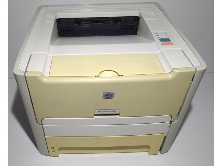 (2.el Kullanılmış yazıcı)  HP LASERJET 1160