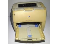 (2.el Kullanılmış yazıcı)  HP LASERJET 1200