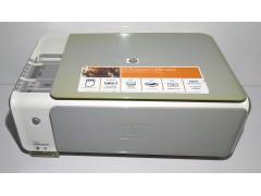 (2.el Kullanılmış yazıcı)  HP PHOTOSMART C3180 ALL IN ONE